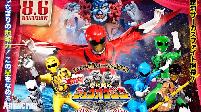 Ảnh trong phim Doubutsu Sentai Zyuohger The Movie: Dokidoki Circus Panic! 1