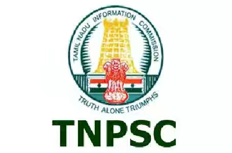 TNPSC - Group I Exam 2019 - Hall Ticket Published ( குரூப் 1 தேர்வு 2019-க்கான நுழைவு சீட்டு வெளியீடு)