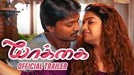 Watch Yaakkai 2016 Tamil Movie Trailer Youtube HD Watch Online Free Download