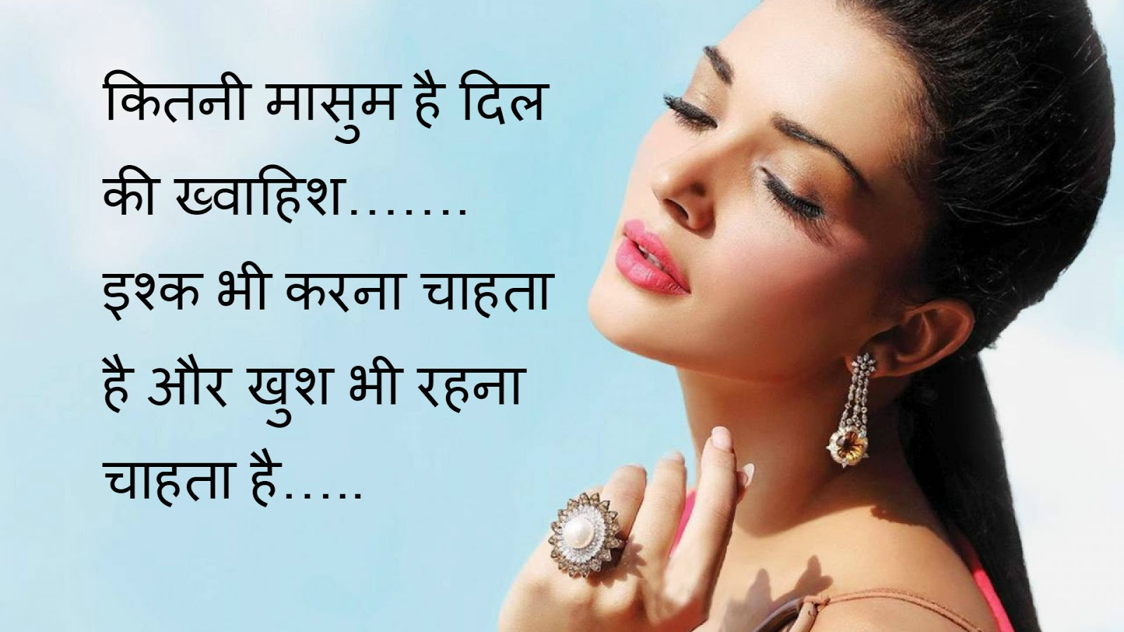 Latest Sms Hindi Shayari Whatsapp Status Free Download