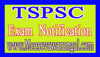 TSPSC Technical Assistant in Ground Water Department Supply Notification