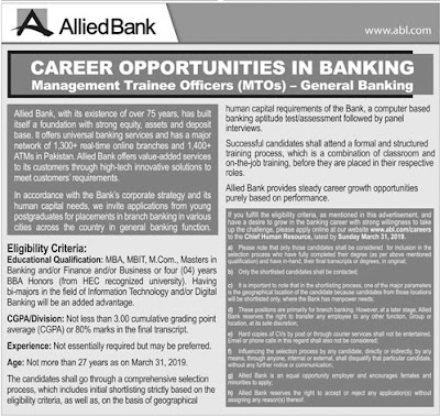 Allied Bank Limited Management Trainee Officer Jobs 2019 | Online Registration