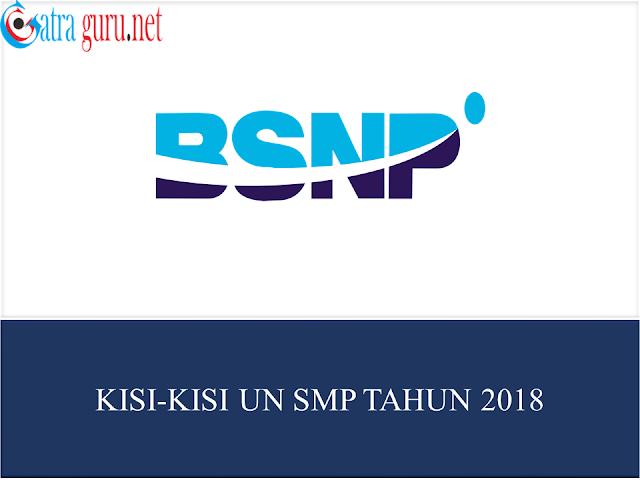 Kisi-Kisi UN SMP Tahun 2018