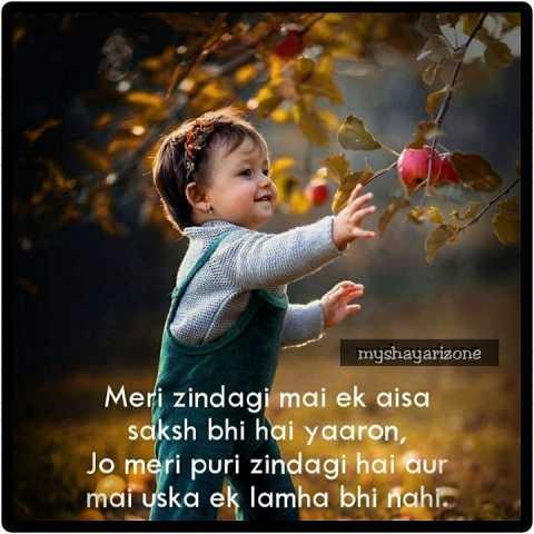 Broken Heart Zindagi Shayari Sad Love Lines