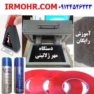 http://irmohr.blogfa.com/post/107