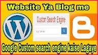 website search engine optimization
