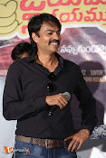 Jayammu Nischayammu Raa Teaser Launch-thumbnail-3