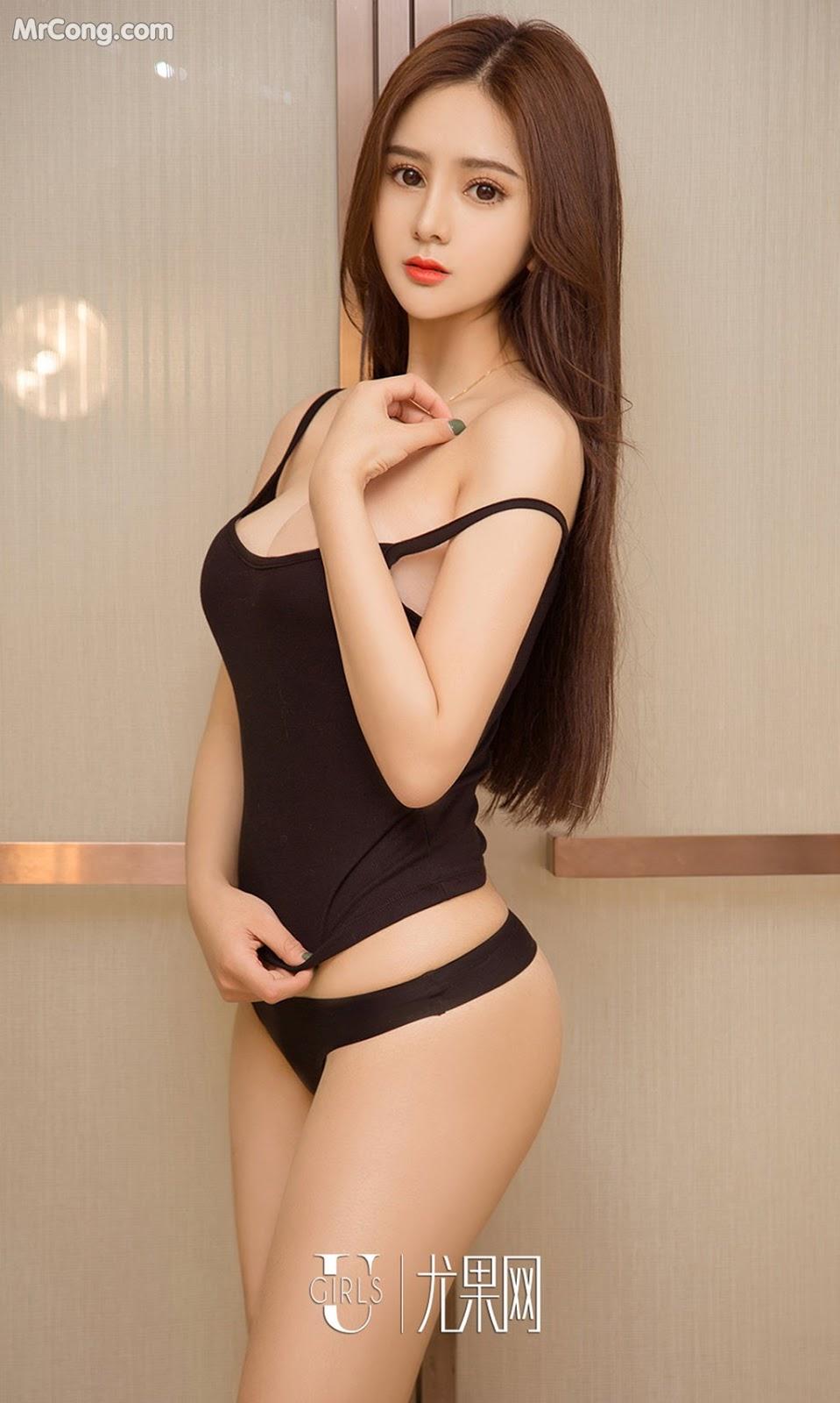 Image UGIRLS-Ai-You-Wu-App-No.1012-Zhang-Duo-Duo-MrCong.com-016 in post UGIRLS – Ai You Wu App No.1012: Người mẫu Zhang Duo Duo (张多多) (40 ảnh)