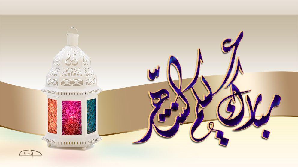 خمس عشرة وصية لاستقبال شهر رمضان facebook-covers-rama