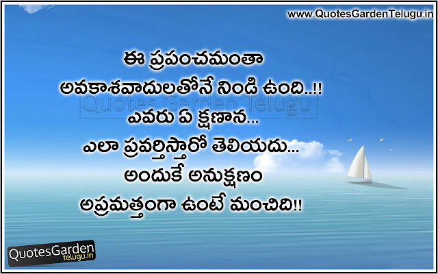 good evening telugu quotations for wellwishers