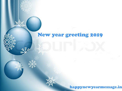 New year greeting corporate