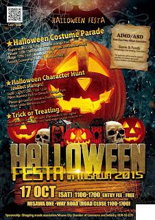 Halloween Festa in Misawa 2015 Poster ハロウィンフェスタin Misawa 2015 英語ポスター