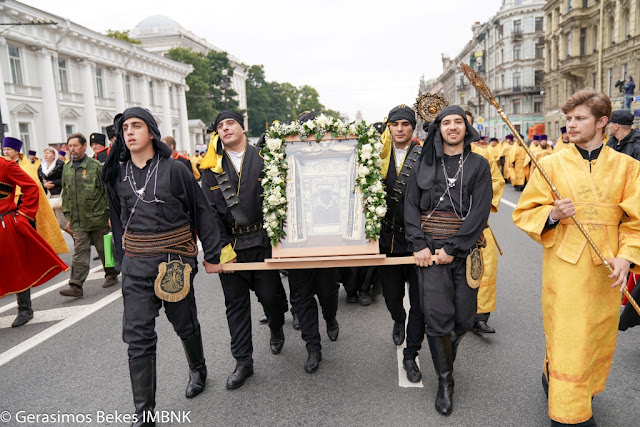 Με κάθε επισημότητα η εικόνα της Παναγίας Σουμελά στην Αγία Πετρούπολη