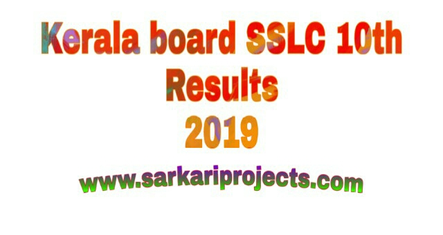 kerala sslc result 2019,sslc result,sslc result 2019 kerala,sslc kerala,kerala sslc,result kerala sslc,sslc result 2019,kerala sslc result 2019 date,sslc,result,when kerala sslc result,kerala sslc exam result 2019,kerala board sslc result 2019 date,sslc 2019 result kerala,kerala 10th result 2019,sslc result date 2019 kerala,Kerala sslc result