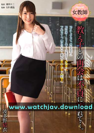 Subtitle JAV English Yui Hatano ADN-032