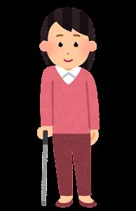 杖をつく人のイラスト(女性)
