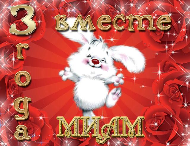 Праздник в МИАМ. Валентина Савченко.