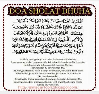 Doa Solat Dhuha