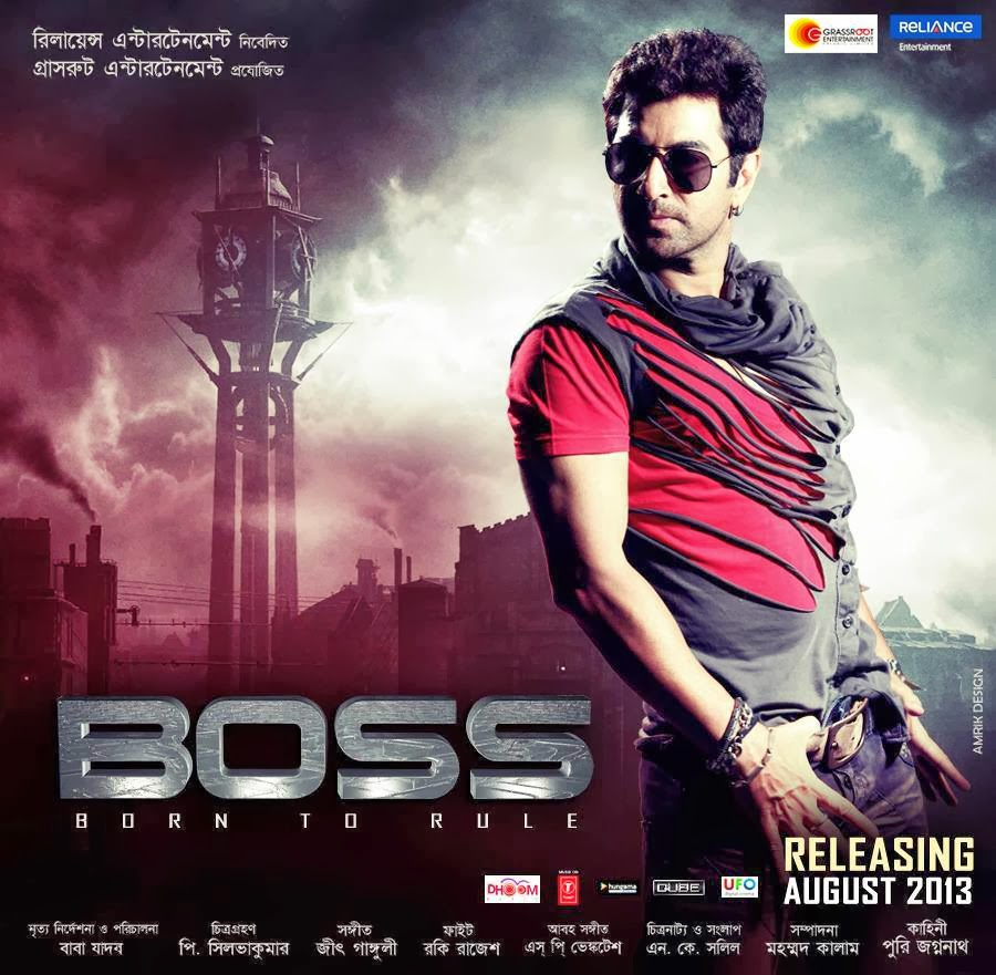 boss hd movie download