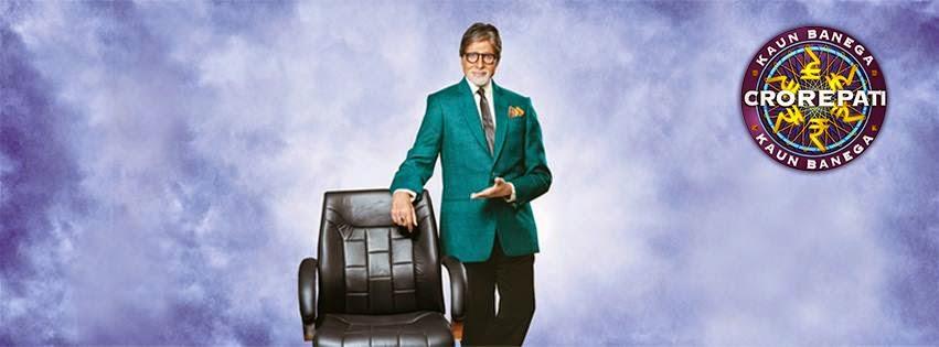 Kaun Banega Crorepati KBC Game hosted by Amitabh Bachchan