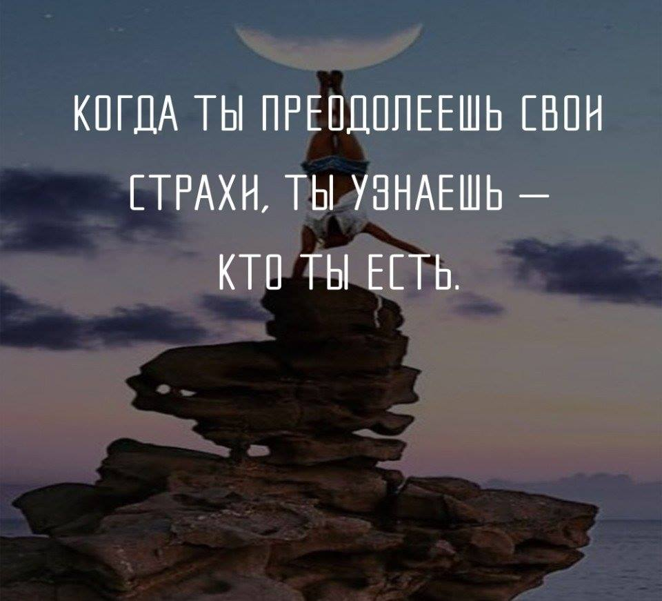 7 Мудрых Цитат О Нашей Жизни