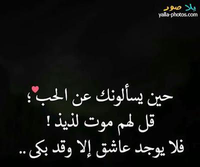 صور فراق 2018 كلمات فراق وداع للحبيب يلا صور