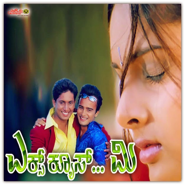 latest new kannada songs free download