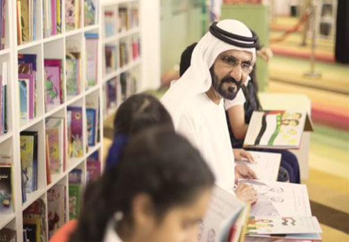 حل كتاب اللغة العربية للصف الحادي عشر