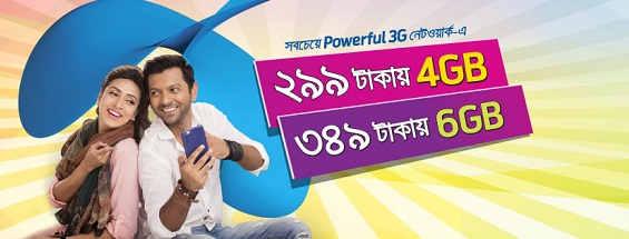 Eid 4GB at Tk 299 & 6GB at Tk 349