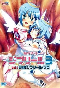 Jiburiru The Devil Angel 3 Episode 1 English Subbed