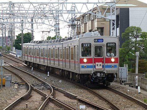 京成電鉄 普通 ちはら台行き2 3500形未更新車(2017.2廃車)