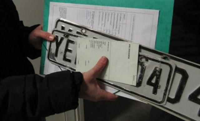 Κατάθεση πινακίδων: Απαλλαγή από τέλη, τεκμήρια και φόρο πολυτελούς διαβίωσης με «ακινησία»