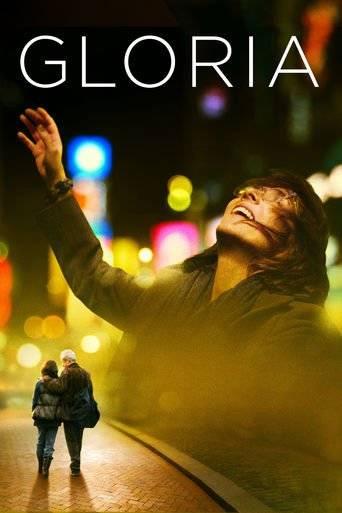 Gloria (2013) ταινιες online seires oipeirates greek subs