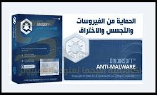 Gridinsoft Anti-Malware 4.0.26