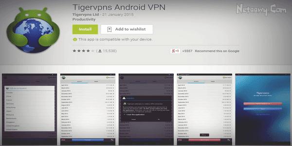 تطبيق-Tigervpns-Free-VPN