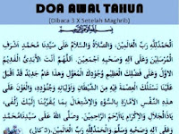 Bacaan Do'a Akhir dan Awal Tahun Hijriyah 1439 H di Tahun 2017