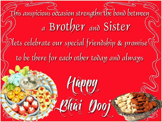 Bhai Dooj, Bhau Dooj, Bhai Tika Images Wallpapers Pictures Greetings Cards 2016