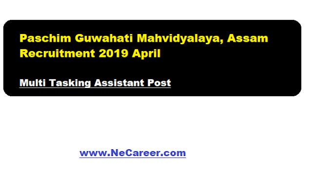 necareer.com - jobs paschim guwahati mahavidyalaya recruitment 2019 mta