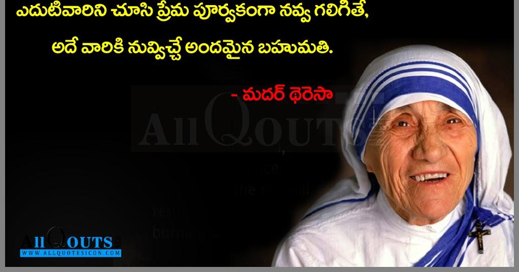 High School Reflective Essay Examples Mother Teresa Essay In Kannada Science Fiction Essay also Essay About Business Mother Teresa Essay In Kannada  Custom Paper Sample  Informative Synthesis Essay