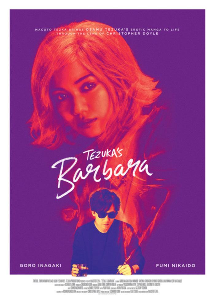 Barbara live-action - Macoto Tezka