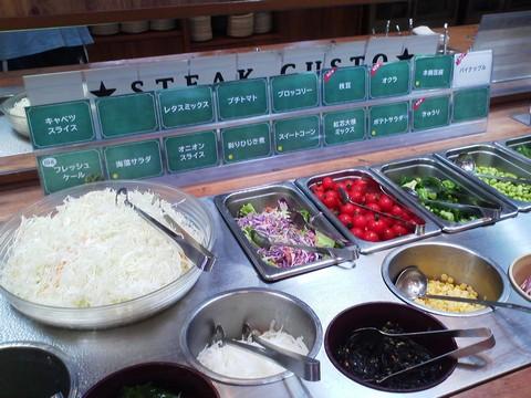 ビュッフェコーナー:サラダ1 ステーキガスト一宮尾西店11回目