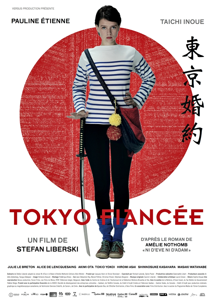 Póster: Romance en Tokio