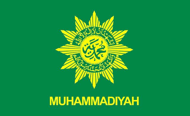 Gambar Bendera lambang Muhammadiyah