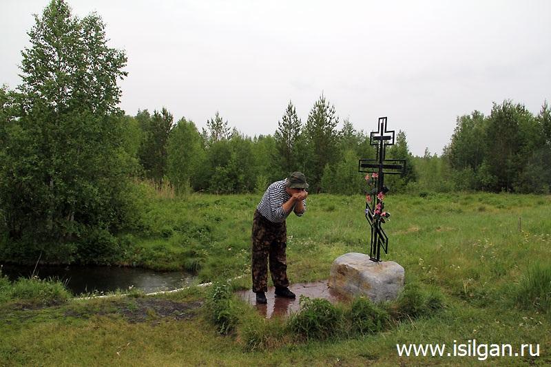 Святой источник Крест. Деревня Ключи. Свердловская область