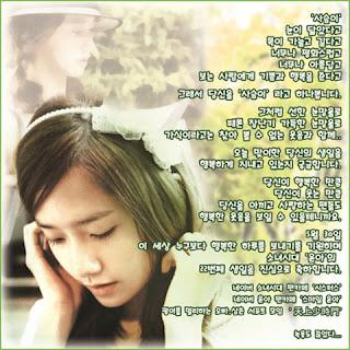 Kata Kata Cinta Dalam Diam Bahasa Korea
