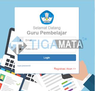 Panduan Cek Info GTK Tahun Pelajaran 2018/2019 dan Cara Mencetaknya