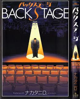 バックステージ Back Stage free download