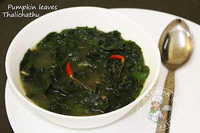 pumpkin leaf mathan ila recipe