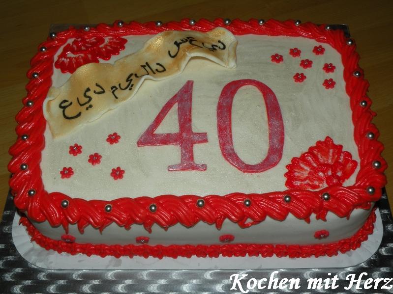 torte 40 geburtstag mann beliebte rezepte von urlaub kuchen foto blog. Black Bedroom Furniture Sets. Home Design Ideas