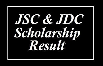 JSC Scholarship Result 2017